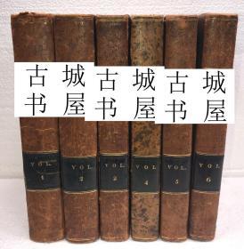 稀缺《世界通用地理6卷》1827年出版,精装。