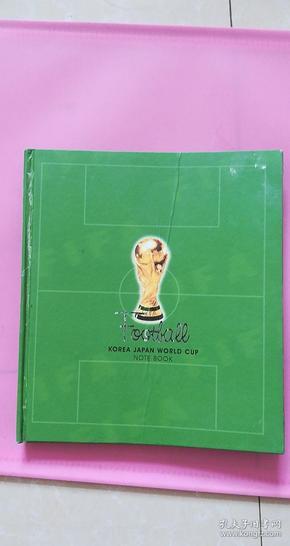 2002韩日世界杯回望(周历画册)8品精装 【内有足球皇帝贝肯鲍尔作序,有大量大牌球星的图片】
