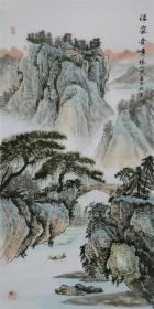 张仁芝山水国画青绿纯手绘