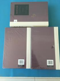 当代哲学经典:西方哲学卷(上下卷)、马克思主义哲学卷(上下卷)、美学卷、科学哲学卷(共六册)