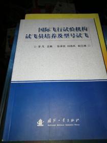 """王永志传""""大家丛书""""·大梦飞天签名"""