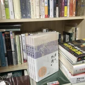源氏物语:全四册 译林出版社