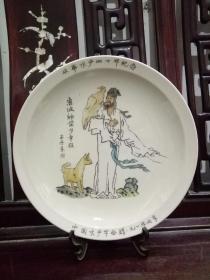 《中国水产学会四十周年纪念》{纯雕刻绘画)大瓷盘-东坡聊发少年狂}(一力一刻,雕工精湛,画面形神兼备)