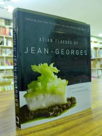 ASIAN FLAVORS OF JEAN-GEORGES(让-乔治的亚洲风味)