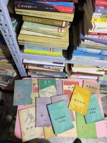 约旦   刚果等地理知识读物