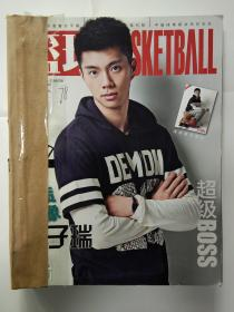 篮球月刊(2014年第7---12期/随书海报齐全)(★-书架5)
