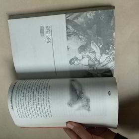 世界上最优美的散文·人生短篇(全新汉英对照版)