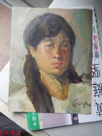 丙烯布面油画:少女肖像油画一副 【作品原件】