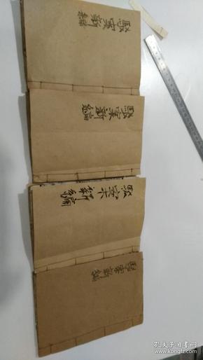 涔鹃��浜���骞� 椹虫��扮� 4��