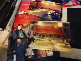 四十八师老战友相聚郑州活动照片四张+聚会活动光盘1张
