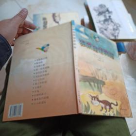 2000年韦苇译(英)吉卜林《独来独往的猫》