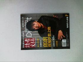 Readers Digest 读者文摘 2009/04 原版杂志 中文