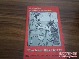 《The Now Bus Driver》