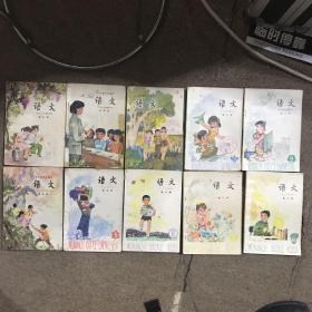 五年制小学课本 语文 1-10册(全十册)1981年版1987年印刷