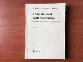 Computational Materials Science 计算材料学学术期刊