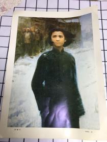 刘胡兰(名人油画像)
