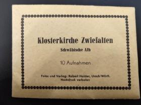 老 照片 施瓦本汝拉山 茨维法尔滕教堂 德国 10张 一套 有编号哥特风格的巴洛克艺术