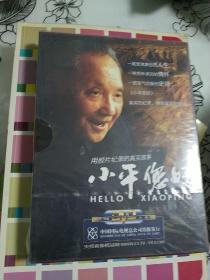 小平您好 DVD