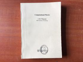computational physics计算物理学