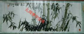 印刷品挂图 《雨后》姜舟作品 210cm/77 cm