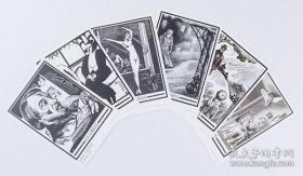 中国图书网藏书票鲁迅编选版画六种