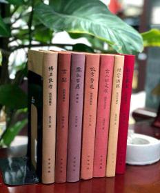 【典雅文存01-07】《故宫藏美》《烟云过眼》《古人的文化》《故宫营造》《氍毹留痕》《古迹》《佛在敦煌》全7册合售