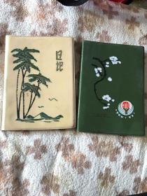 老笔记本 日记、友谊