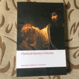 Classical literary criticism 牛津经典丛书