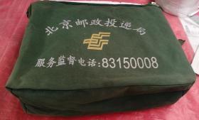 淘汰品,特殊职业绿色帆布包,邮政投递绿色帆布包,品相如图所示。