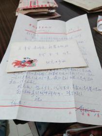中国青年出版社舒杭丽信札一通一页16开