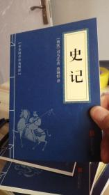 中华国学经典精粹·蒙学家训必读本:千家诗