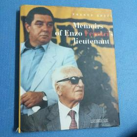 FRANCO GOZZI Memoirs of Enzo ferraris lieutenant(佛朗哥.戈齐法拉利中尉恩佐的回忆录)