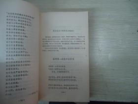 金刚般若波罗蜜经【大字折叠装】