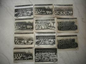 1952年-55年【阳原县县城完全小学校各班修业,毕业合影留念】照片11张合售!15/11厘米.有4种重复请看图