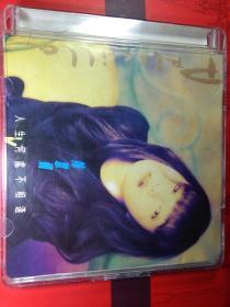 CD-----陈慧娴。人生何处不相逢(HK版。品好。音质非常优美。)