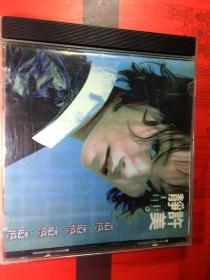 CD-----许美静-遗憾(台版。上华国际音像)