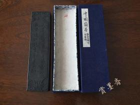 歙徽老胡开文墨厂制 1958年生产老4两约123克松烟墨老墨锭N322