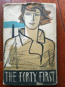 THE FORTY FIRST