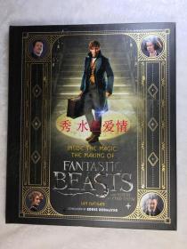 神奇动物在哪里 电影制作 美版 The Making of Fantastic Beasts