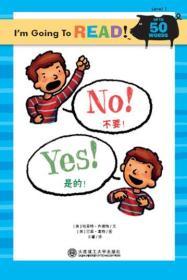 幼儿英语分级读物1 正版 齐佛特  9787561177617