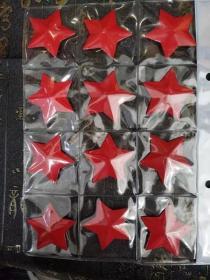 红色收藏纪念章徽章 红五星胸章12枚一套实物拍摄全新纪念