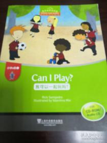《Can I Play?》