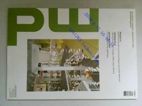 md Magazine International designscout for furniture interior and design 2013/07 德家具杂志