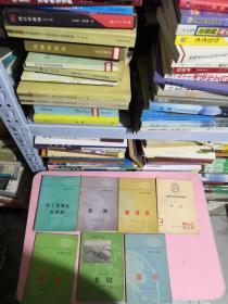 老挝 越南等地铁知识读物