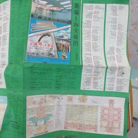 新编上海交通图——附商业网点(1988年出版)