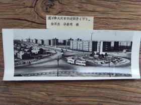 1982年,建设中的大庆市--- 大庆市街道新景