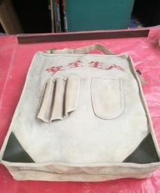 七八十年代的特殊职业工具包,野外作业帆布包,品相如图所示