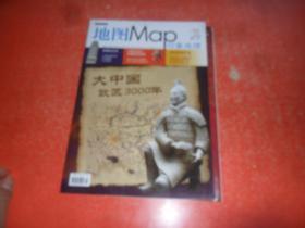 地图 Map 2009年3-4月号 内附中国行政区规划流变折叠图