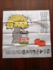 国家一级美术师,原四川嘉州画院院长,苏国超,娃娃画,67*67  【保真出售】