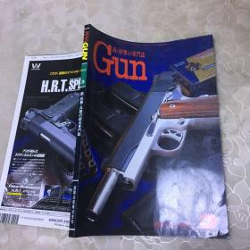 月刊GUN(16开日文原版、全铜板彩色印刷)2003年第3期